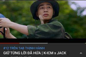 Chẳng phải MV, không ồn ào ra mắt vẫn đạt gần 2 triệu view và #12 trending sau 14 giờ: Giới hạn nào cho Jack - K-ICM?