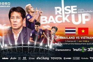 Dự đoán đội hình chính của ĐT Thái Lan ở trận gặp ĐT Việt Nam