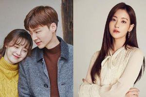 Bị nghi là 'tiểu tam' cướp chồng Goo Hye Sun, Oh Yeon Seo tuyên bố kiện diễn viên 'Vườn sao băng'