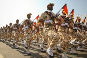 Mỹ thưởng 15 triệu đô để chặn nguồn tiền của quân đội Iran