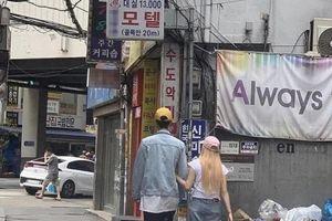 Lộ ảnh hẹn hò của JooE (MOMOLAND) và bạn trai người mẫu?