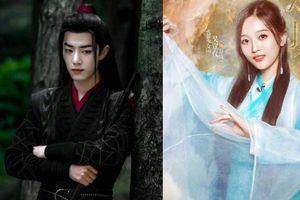 'Đấu la đại lục' của Tiêu Chiến, Ngô Tuyên Nghi giữa tháng 11 sẽ phát sóng trên Tencent