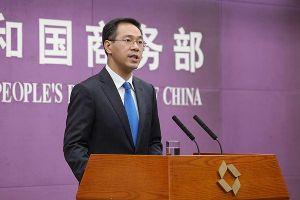 Trung Quốc sẽ không rút đơn kiện lên WTO dù Mỹ có 'thái độ tích cực'