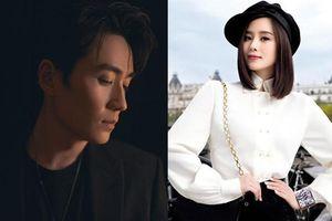 Tác phẩm trở lại sau khi tái xuất: Lưu Thi Thi sẽ kết đôi với Chu Nhất Long trong 'Tôi thân yêu'