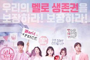 Tập 1 phần 3 phim 'Arthdal Chronicles' của Song Joong Ki chỉ bằng 1 nửa rating phim 'Hotel Del Luna' tập cuối