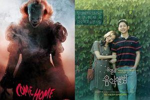 Hạ gục 'Tune in for Love' của Kim Go Eun và Jung Hae In, 'It Chapter Two' đứng đầu phòng vé Hàn Quốc tuần đầu tiên ra mắt