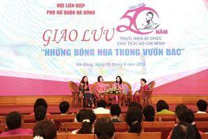 Trên 500 lượt hội viên phụ nữ Hà Đông được trao thưởng về học tập và làm theo Bác
