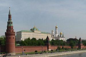 Một cựu quan chức Nga được chính phủ Mỹ bảo vệ tại Washington