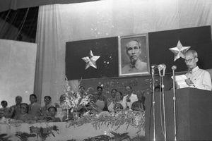 Kỷ niệm 64 năm thành lập Mặt trận Tổ quốc Việt Nam