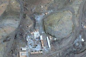 Thủ tướng Israel Netanyahu: Iran phá hủy địa điểm vũ khí hạt nhân bí mật sau khi bị phát hiện