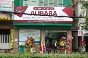 Buộc tháo dỡ bảng hiệu trái phép của Công ty Alibaba tại Biên Hòa, phạt 15 triệu