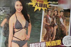 Tân Hoa hậu và 2 Á hậu Hong Kong vừa lên ngôi đã dính phốt: Kẻ tiểu tam giật bồ, người bị tố mua giải