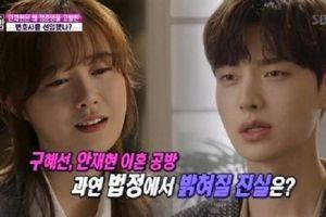 Tung hê hết lên mạng nhưng Goo Hye Sun từ chối phỏng vấn về ồn ào ly hôn