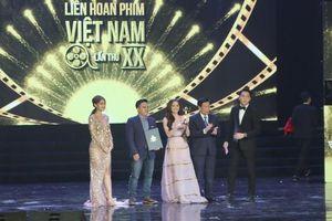 Liên hoan phim Việt Nam lần thứ 21 tổ chức tại TP Vũng Tàu