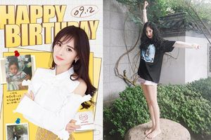 Sau Địch Lệ Nhiệt Ba, 'gà nhà Gia Hành' thi nhau đăng bài chúc mừng sinh nhật 'bà chủ' Dương Mịch