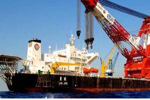 Việt Nam giám sát tàu Lam Kinh của Trung Quốc đi qua vùng đặc quyền kinh tế