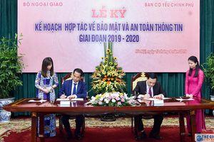 Bộ Ngoại giao và Ban Cơ yếu Chính phủ ký Kế hoạch phối hợp