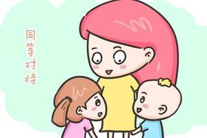 Cha mẹ thông minh biết ngay khoảng cách sinh con cả và con thứ bao lâu là phù hợp