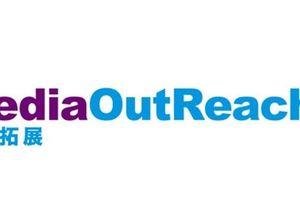 Qatar Airways chiêu đãi bánh Trung thu cho hành khách ở châu Á – Thái Bình Dương