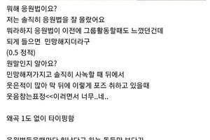 Kang Daniel làm fan thất vọng khi thật thà chia sẻ mình xấu hổ với fanchant