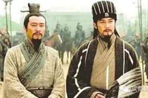 Lưu Bị thực chất không tin tưởng Gia Cát Lượng?