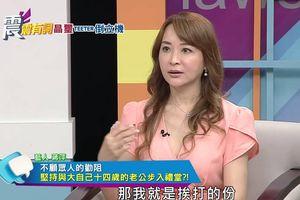 Diễn viên Đài Loan gây sốc khi tiết lộ chồng cũ từng ngoại tình với mẹ mình