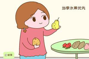Mẹ mang bầu ăn nhiều trái cây, con sinh ra có trắng trẻo như trong lời đồn?