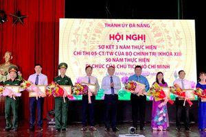 Đà Nẵng tiếp tục đẩy mạnh học tập và làm theo tấm gương đạo đức Hồ Chí Minh