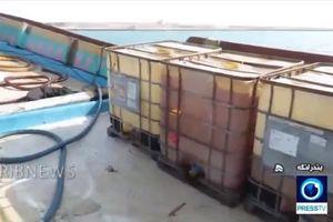 Cận cảnh tàu dầu nghi buôn lậu vừa bị Iran bắt giữ