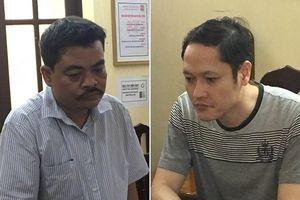 Hà Giang khai trừ hai đảng viên liên quan đến gian lận thi cử năm 2018