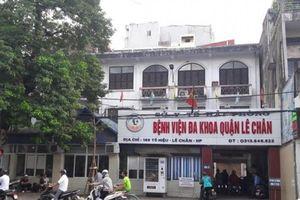 Vụ 4 trẻ ngộ độc sau khi uống sữa ở Hải Phòng: Thông tin từ bác sĩ cấp cứu