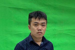 Bộ Công an đề nghị khách hàng của Alibaba cung cấp thông tin