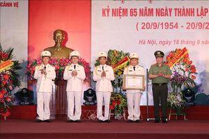 Kỷ niệm 65 năm ngày thành lập Trung đoàn 600 - Bộ Tư lệnh Cảnh vệ