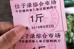 Thiếu thịt lợn, Trung Quốc phát tem phiếu mua thịt cho người dân
