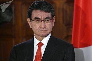 Nhật chưa thấy bằng chứng Iran tấn công nhà máy dầu Ảrập Xêút