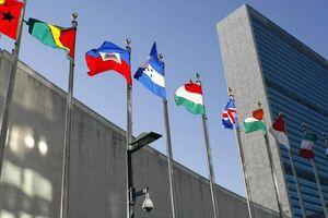 Thành viên phái bộ Cuba tại Liên Hợp Quốc bị yêu cầu rời khỏi Mỹ