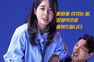 Rating phim của Gong Hyo Jin và Kang Ha Neul tiếp tục tăng, dẫn đầu đài trung ương không đối thủ