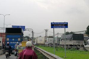 Cẩn trọng tối đa khi lưu thông qua cầu vượt trạm 2