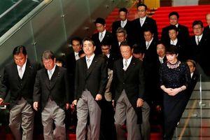 Cuộc cải tổ chính phủ sâu rộng tại Nhật Bản