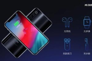 Xiaomi Mi 9 Pro 5G hỗ trợ nhiều công nghệ sạc