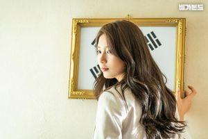 Tập 1 'Vagabond', Knet chê tơi tả diễn xuất kém cỏi của Suzy: 'Không thấy xấu hổ sao?'