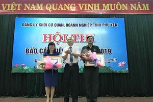 Đảng bộ PC Phú Yên đạt giải nhì tại Hội thi Báo cáo viên giỏi