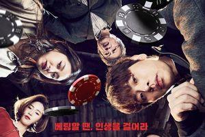 Phim của mỹ nhân Kim A Joong và trai đẹp Jang Ki Yong dẫn đầu phòng vé tuần thứ 2 liên tiếp - Phim của Lee Kwang Soo vượt mốc 2 triệu khán giả