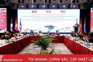 Hội nghị 9 tỉnh, 3 nước Thái Lan – Lào - Việt Nam có sử dụng đường 8 và đường 12 tại Hà Tĩnh