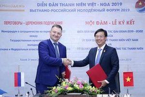Thanh niên Việt Nam-Liên bang Nga tăng cường kết nối, hợp tác