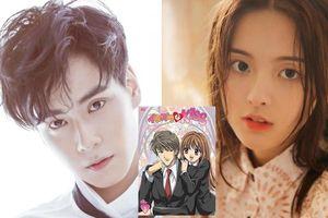 Siêu phẩm tình cảm học đường 'Thơ Ngây' lại được remake với Hồ Nhất Thiên và Dương Siêu Việt
