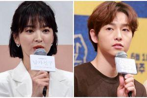 4 cặp đôi tưởng đẹp như mơ hóa ra lại kết thúc trong bi kịch, đáng tiếc nhất là cặp của Song Hye Kyo