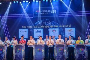 Nền tảng dữ liệu bản đồ số Việt Nam chính thức đi vào hoạt động
