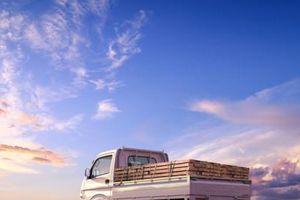 Xe tải của Suzuki vừa ra mắt giá 299 triệu đồng có cải tiến gì đặc biệt?