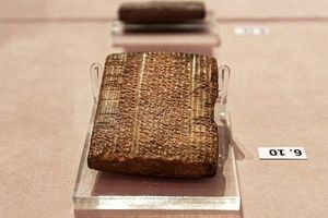 Iran trưng bày 300 phiến đất sét cổ khắc chữ được Mỹ trao trả
